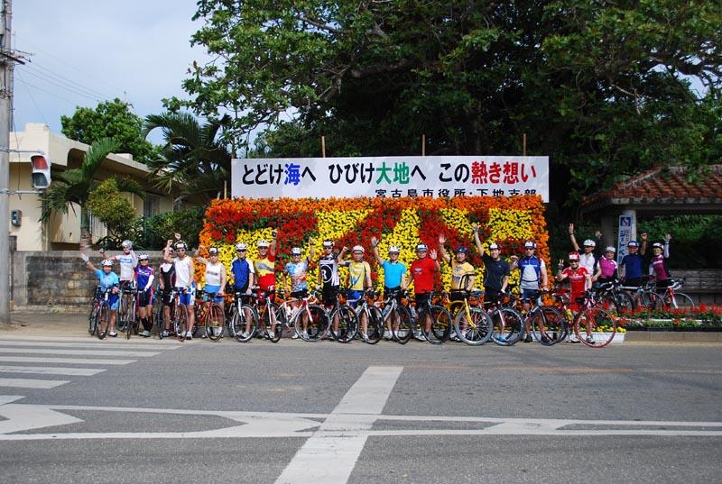 2012年04月宮古島大会写真集