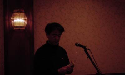2008年01月新年会 02