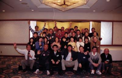 2008年01月新年会 36