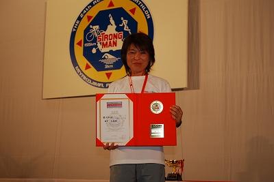 2008年04月宮古島大会写真集 80
