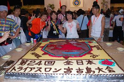 2008年04月宮古島大会写真集 05