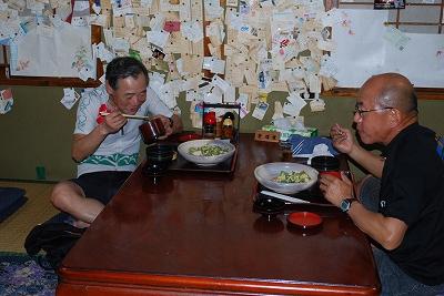 2008年04月宮古島大会写真集 01
