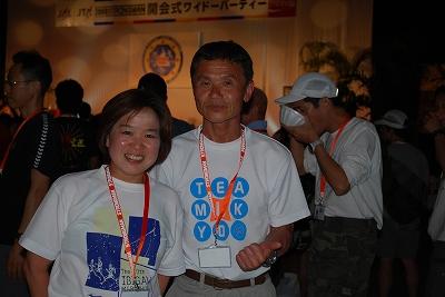 2008年04月宮古島大会写真集 09