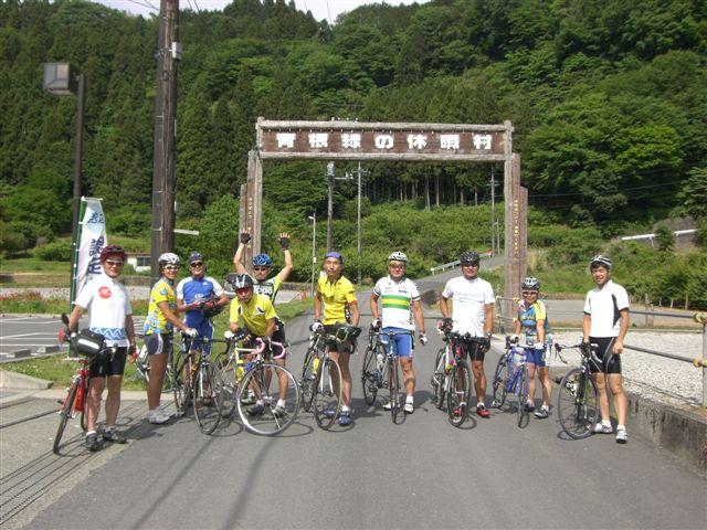 2009年05年23日神奈川支部合宿